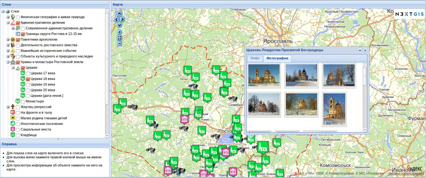Гис Карта 2011 - dirtyservic: http://dirtyservic.weebly.com/blog/gis-karta-2011